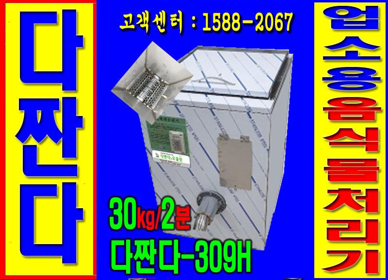 cc691727f9ed3d19244ea55084eae4e9_1596961657_5868.jpg