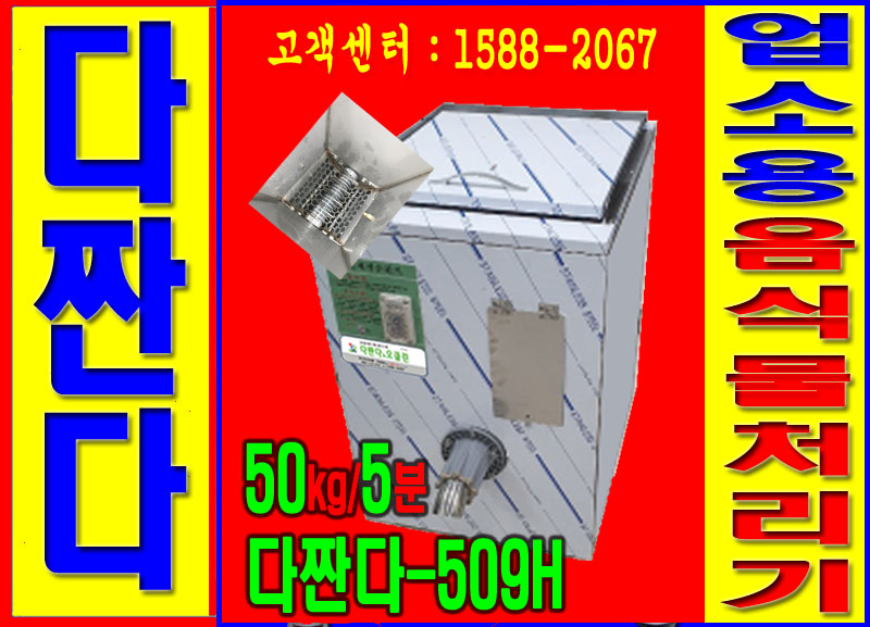 cc691727f9ed3d19244ea55084eae4e9_1596964187_3404.jpg