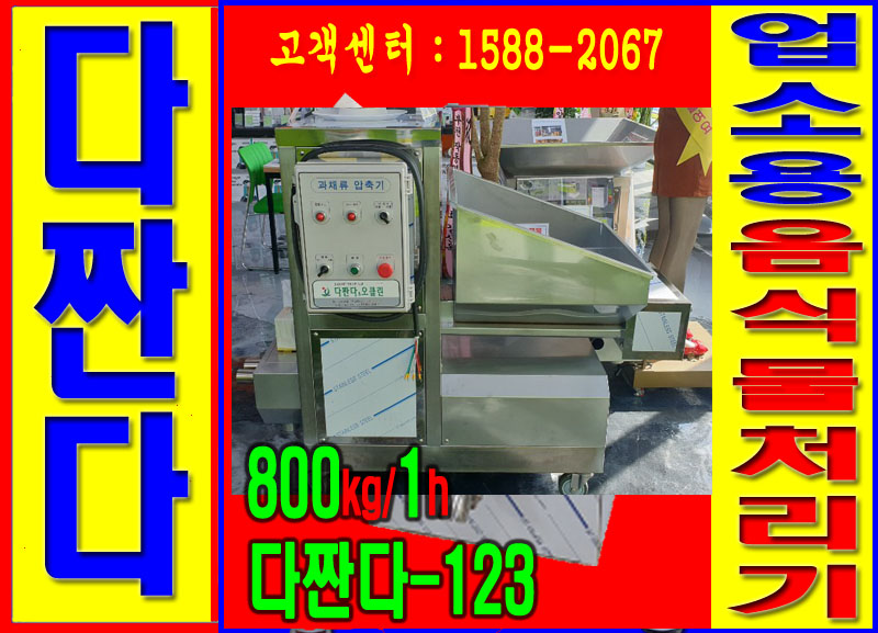 cc691727f9ed3d19244ea55084eae4e9_1596964927_1473.jpg