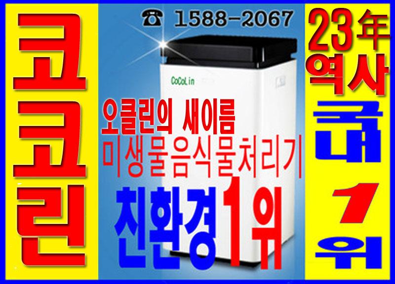 cbd638557f1a48cd3b9335f6f8b8bd41_1631789010_3155.jpg